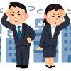 高齢者が多い会社の人手不足のケース