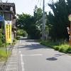 茨城県道11号 取手東線 生板地区の隘路