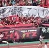 祝!小松選手、トゥーロン国際大会に選出!!