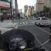アーバンツーリング キタ梅田界隈/オートバイ 〜ハプニングのあと、浪花と英吉利の融合に時を忘れ〜