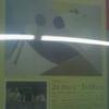 目黒区美術館30周年コレクション展 ひろがる色と形 1950-60年代の抽象表現から 特集展示 秋岡芳夫全集5  KAKの仕事 河 潤之介・金子 至とともに