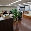起業して2年を振り返る(2) 事務所開設