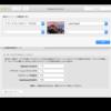 ホットコーナーが機能しない不具合はmacOS 10.12.2で解消しそう