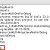 Lubuntu 16.04 32bit で AndroidStudio2.3.2を使う手順