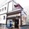 銭湯データベース(東京都23区外)★