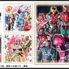 【一番くじ 仮面ライダーシリーズ】ゼロワン一番くじ最新弾の色紙を公開!