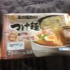 海老味噌味つけ麺食べました