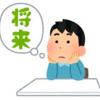 親子留学事前準備(3-10)~日本語教育について考える~