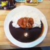 【curry83】焙煎カレー初体験。チキンカツが旨い!【飲食店<三宮>】