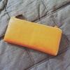 これ以上のものは見つからない。それぐらいお気に入りのお財布。