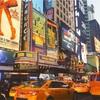 NY旅行、いくらでいけるの?