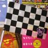ユニコーンツアー2016第三パラダイス(石川公演2016.9.9)
