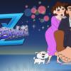 デオドラントZがクレヨンしんちゃんとコラボ!お得なキャンペーンも!!
