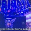 【動画】電気グルーヴがMステ・ウルトラFES2018に出演!