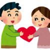 zotoのバレンタインキャンペーンは贈ったギフトを自分ももらえてすごくお得!