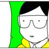 【本/漫画】ヲタなら読むべき漫画「2DK」を全力でおすすめしたい