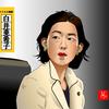 「半沢直樹」白井大臣@江口のりこをエクセルで描いてみた
