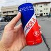 レッドブルコーラ飲んでみた : 感想レビュー