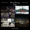 『🇭🇰《世界まとめ⑦》香港で快適な時間を過ごすために🇭🇰』