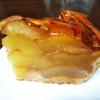 🍀お菓子工房 ファヴリット 京都市四条烏丸 洋菓子 ケーキ アップルパイ