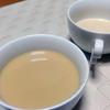 2種類の方法で淹れた「ほうじ茶の煮出しミルクティー」の作り方と味の感想