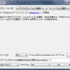 Puppy LinuxをUSBメモリーにインストールした