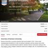 Denison University のインタビュー