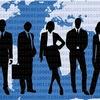 就活・転職する方、閲覧お勧め!!「正社員のと契約社員の違い」・「有限会社と株式会社の違い」について