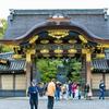 日本旅行2017年4月京都旅行②🚌  二条城♪