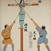 世界には例をみない、338年間も死刑を廃止していた国ニッポン。