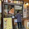 """津市の名物""""津餃子""""は期待通りの味。「伊勢道安濃SA安濃横丁」"""