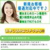 【金融】ネオキャピタル株式会社
