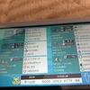 S5使用構築メモ 最終900位くらい アシレキュウコンピクシー