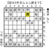 【将棋Flash】LV9に勝てない人必見、簡単に優勢になれる穴を見つけた、雁木模様なら飛車先の歩交換をしよう【攻略法】