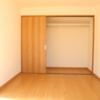 ★成約率を上げる方法【和室と洋室】