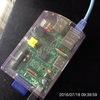 RaspberryPi 3 に他のラズベリーパイ(初代)のSDカードを認識させてファイルを救出する
