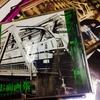 Plastic Treeのレーベル変遷と9枚のベストアルバム