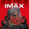 映画AKIRA IMAX版 2020年
