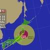 台風24号 遠ざかる