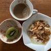 カロリー制限開始の朝ごはん