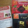 逆説的ダイエット〜食べ過ぎ防止に食後のカレドショコラカカオ70