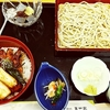 大井三ッ又 吉田家@大井町(そばと丼のセット(地鶏焼き丼+せいろそば))