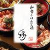 【オススメ5店】水道橋・飯田橋・神楽坂(東京)にある日本酒が人気のお店