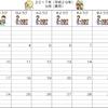 手作り療育グッズ~9月のカレンダー