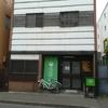 仙台市の「欅ゲストハウス」に泊まってみた感想。素朴で繫華街に近い、便利な格安宿泊所です