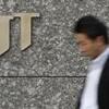 財務省がJT株売却を発表