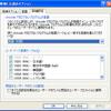 GOG.comのInterstate '76を日本語版WindowsXPで遊ぶ方法