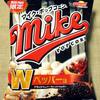 ジャパンフリトレー マイクポップコーン Wペッパー味
