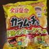 コイケヤ『カラムーチョだよ!全員集合 カラムーチョ奇跡のミックス味』を食べたっ!!