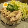 アジアン鶏飯(チキンライス)と猫の恨み節